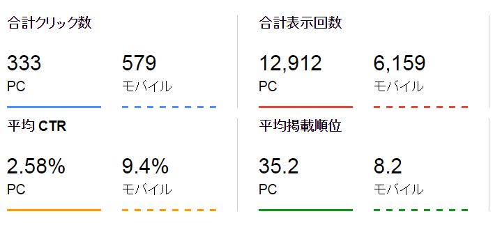2016-08-25_09h53_51