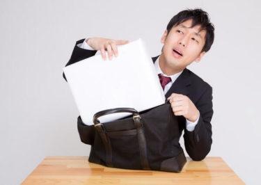ニッチなアフィリエイト案件を扱う時の3つの注意事項とは?