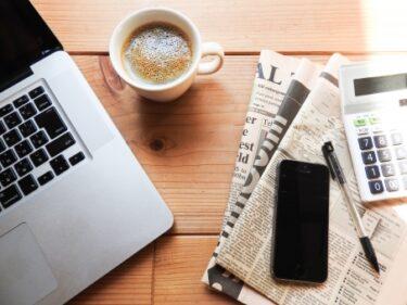 【副業初心者向け!】ブログアフィリエイトの稼ぎ方とは?アドセンス広告を使ったブログアフィリエイトの稼ぎ方!