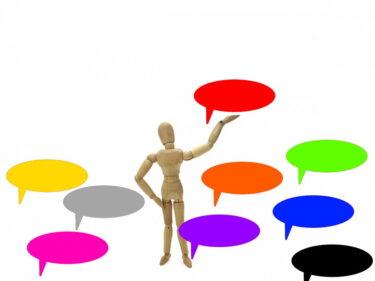 ブログアフィリエイトでライバルとの差別化をする方法!